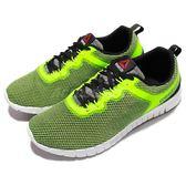 Reebok 慢跑鞋 Zquick Lite 黃綠 黑 白 運動鞋 跑步 男鞋【PUMP306】 V71829