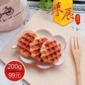 【譽展蜜餞】手工小煎餅 200g/99元