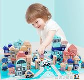 積木玩具3-6周歲女孩寶寶1-2嬰幼兒童桶裝木頭制拼裝益智早教男孩WD 魔方數碼館