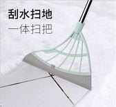 【台灣現貨】新款網紅魔術掃把 家用韓國黑科技掃把地刮 創意矽膠魔法刮水拖把