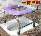 坐便椅 滑孕婦老人坐便器簡易家用老年加固成人馬桶蹲便改廁所凳 卡菲婭