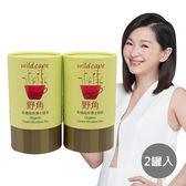 【Wildcape 野角】有機南非博士綠茶 x2罐(共80茶包)