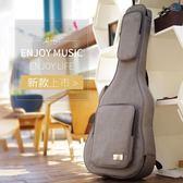朗斯雙肩個性加厚琴包39 40 41寸民謠吉他包吉它背包袋古典學生用