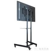 電視支架簡約行動液晶電視機展示落地推車掛架支架通用活動掛支架子 NMS 台北日光