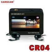 【CARSCAM】行車王 CR-04 機車分離式雙鏡頭行車記錄器 (電池賣場)