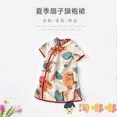 女童旗袍夏季中國風薄款女寶寶連衣裙洋氣漢服兒童唐裝【淘嘟嘟】