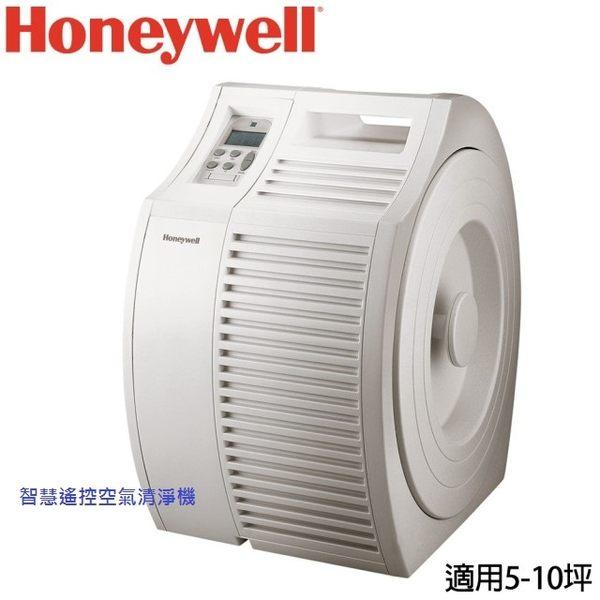 【刷卡分期+免運費】福利品 現貨Honeywell 智慧遙控空氣清淨機18005 另有HPA-200APTW