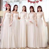 伴娘服長款秋冬伴娘團禮服灰色修身姐妹群顯瘦畢業晚禮服洋裝 巴黎時尚生活