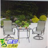 [COSCO代購] W1500038 戶外咖啡桌椅3件組
