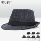 帽子男春秋冬天毛呢禮帽韓版潮爵士帽英倫紳士帽中年巴拿馬牛仔帽 遇見生活