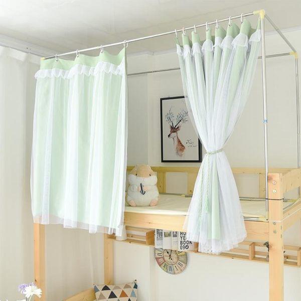學生宿舍床簾蚊帳一體式遮光韓式純色床幔公主寢室上下鋪必備神器  巴黎街頭