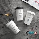 隨行杯 車載隨行馬克杯簡約創意咖啡杯陶瓷辦公室學生大容量帶蓋勺