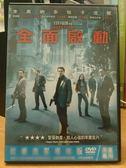 影音專賣店-E05-006-正版DVD*電影【全面啟動】-李奧納多狄卡皮歐