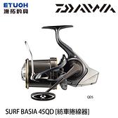 漁拓釣具 DAIWA 21 SURF BASIA 45 QD [遠投捲線器]