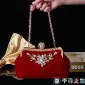 禮服包包旗袍小包女婚禮新娘手拿包紅色手提包配【千尋之旅】