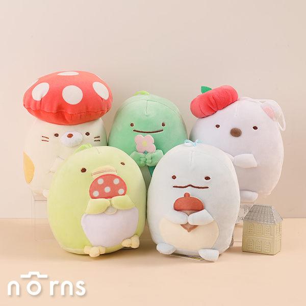 【角落生物娃娃 森林聚會6吋】Norns SAN-X正版角落小夥伴 絨毛玩具 玩偶 吊飾 蘑菇 貓咪