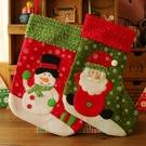 聖誕襪糖果袋 聖誕節禮物袋 雪人 聖誕老公公造型掛袋 襪子吊飾裝飾 交換禮物【ME005】