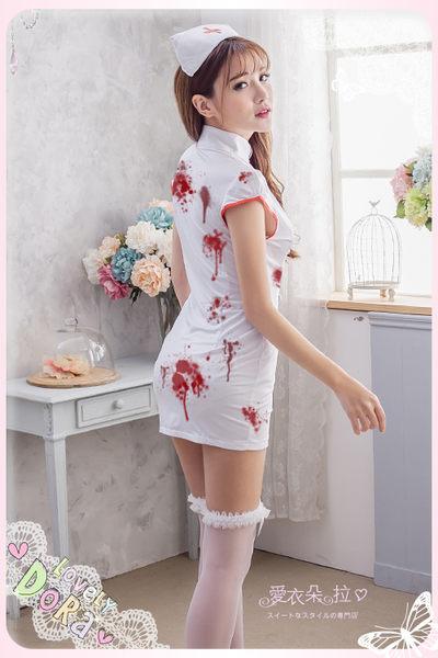 護士 萬聖節服飾 喪屍血腥護士裝 附送假血+道具針筒 白色連身裙/護士帽-愛衣朵拉