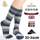 【衣襪酷】英倫時尚 萊卡中統襪 粗橫紋襪 台灣製 金滿意