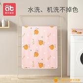 姨媽墊防水生理期月經墊可洗女專用純棉小床墊隔尿墊月事墊經期墊【小橘子】