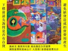 二手書博民逛書店罕見少年科學畫報1999年第7-8、9、10期Y21959 出版