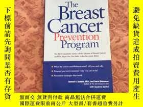 二手書博民逛書店The罕見Breast Cancer Prevention Pr