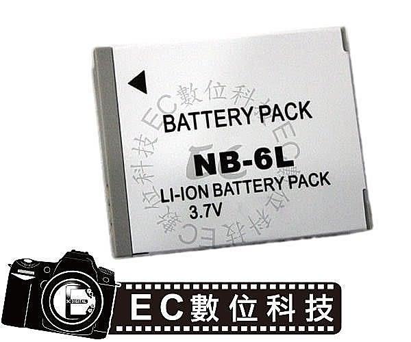 【EC數位】Canon SX240 SX280 SX260 SX500 ELPH 500 NB-6L電池