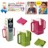 超值2入 Kiret 鋁箔包 飲料 牛奶 防灑杯-變身學習杯 嬰幼兒 老人 兒童專用