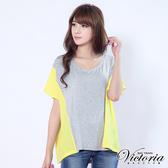Victoria 素色配色拼接上衣-女-黃-V8527533