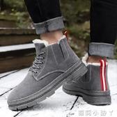 馬丁靴冬季棉鞋男加絨男士雪地靴男鞋中高筒加厚保暖棉短靴子秋季 蘿莉小腳ㄚ