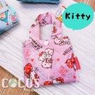 正版 三麗鷗 凱蒂貓 Hello Kitty KT 購物袋 手提袋 購物袋 環保購物袋 附收納袋 COCOS KS180