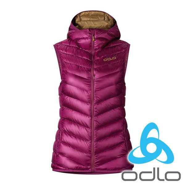 ODLO 女 防風撥水連帽高領羽絨背心『紫紅』525911 保暖 防風 防潑水 防撕裂 輕便 柔軟 登山