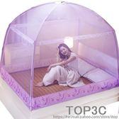蒙古包蚊帳1.8m床1.5m床家用有底三開門無底1.2米床單人學生宿舍「Top3c」