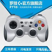無線游戲手柄雙震動力反饋PC賽車格斗RPG搖桿wy