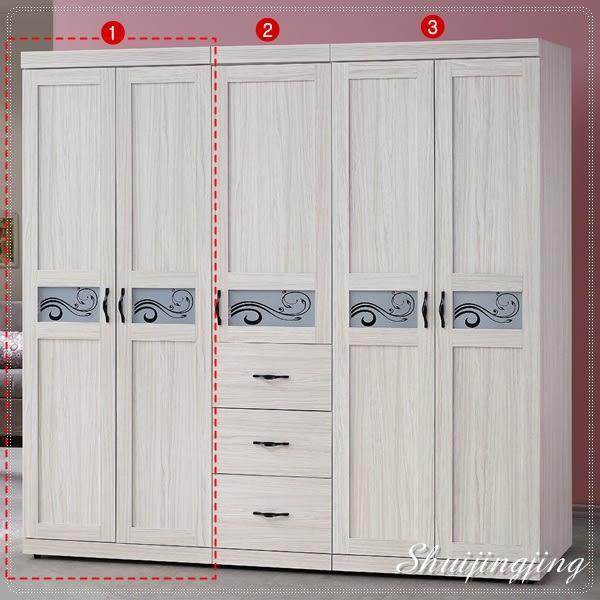 【水晶晶家具/傢俱首選】密卡登2.5*6.5呎白橡色雙吊衣櫃《No.1‧單只》 CX8353-1