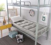 加厚10公分軟床墊學生宿舍單人床0.9m寢室上下鋪床褥子1米1.2m1.5米