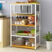 廚房置物架落地多層收納架調料架儲物架碗櫃家用微波爐 xw 【快速出貨】