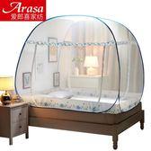 蒙古包蚊帳1.8m床雙人家用免安裝1.5m床加密加厚1.2米床學生宿舍【居享優品】