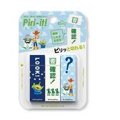 DISNEY迪士尼*Piri-it!Ⅴ雙用標示便箋(玩具總動員)★funbox★sun-star_UA54128