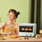 烤箱 家用迷你全自動電烤箱多功能烘焙一人食小烤箱迷小型(快速出貨)