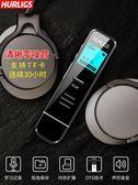 錄音筆錄音筆專業高清降噪遠距商務聲控大容量學生上課用會議小錄音機器免運 艾維朵
