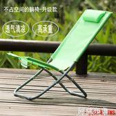 躺椅 一夏休閒網布透氣清涼懶人陽台躺椅午休戶外沙灘便攜靠背折疊椅子  mks 年終尾牙