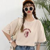 (交換禮物)原宿風BF短袖t恤裙女韓國學生寬鬆百搭ins超火的上衣服
