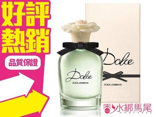 D&G Dolce & Gabbana Dolce 甜蜜女性淡香精 5ML香水分享瓶◐香水綁馬尾◐