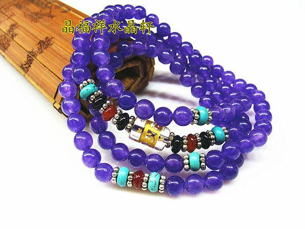 紫玉髓佛珠紫色水晶手鏈