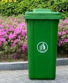 240升塑料戶外垃圾桶大號120L100L加厚小區環衛室外腳踏果皮箱YTL·皇者榮耀3C