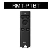 【震博】Sony RMT-P1BT 遙控器 (台灣索尼公司貨)A9/A7M3/A6400/A7RM3