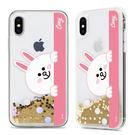 88柑仔店~Line Friends布朗熊iPhoneX流沙手機殼蘋果X浮雕卡通8P防摔保護套