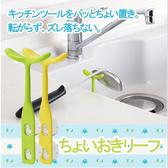 ~AKEBONO 曙~小綠芽餐具放置架綠色黃色兩色  製