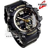 G-SHOCK GG-1000GB-1A 極限 電子錶 男錶 黑X金 GG-1000GB-1ADR CASIO卡西歐 運動錶 軍錶 溫度測量 世界時間